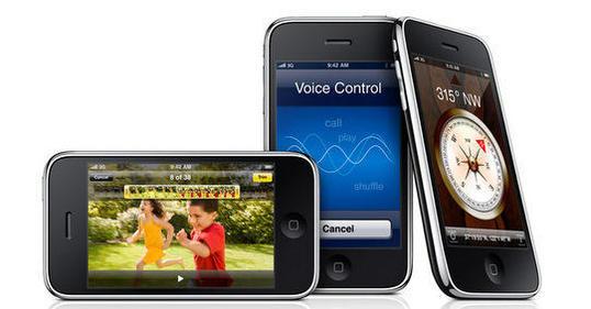 tagesschau verteidigt iphone app large
